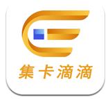 手机货运打车软件安全版v1.0.4 最新版