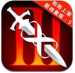 无尽之剑3中文汉化版v1.4.4 最新版