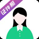 韩式证件照p图软件神器v1.0.9 抖音版