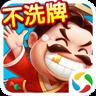 大王斗地主新版好礼千元京东卡版v3.1.0 福利版