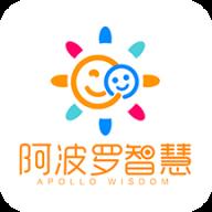 阿波罗智慧园丁最新版v1.0.4 安卓版