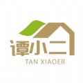 谭小二多功能生活服务appv1.0 官方v1.0 官方版