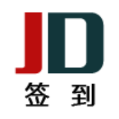 京东自动签到领京豆工具v1.0 免费版