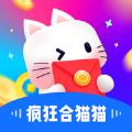 疯狂合猫猫高福利版v1.0 红包版