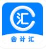 会计线上教学软件高效版v1.4.0 官方版