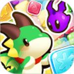 萌龙乐消消游戏红包赚钱版v1.0.5774 最新版