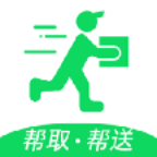 便利专送骑手版v1.3.0 安卓版