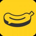 香蕉密友单身畅玩版v1.0 最新版