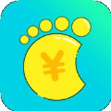 赚步步走路赚钱版v1.0 红包版