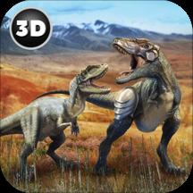 恐龙模拟乐园3D手机版v1.2 安卓版