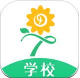 心田花开学校app优质课堂版v7.2.1 最新版