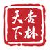 杏林天下中医药学习平台appv1.0 最新版