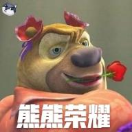 熊熊荣耀单机试玩版v0.1 免费版