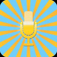 吃鸡游戏变声器变音大师2020手机版v3.10 最新版