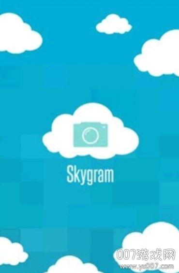skygram软件社区交流版v1.0 预约版