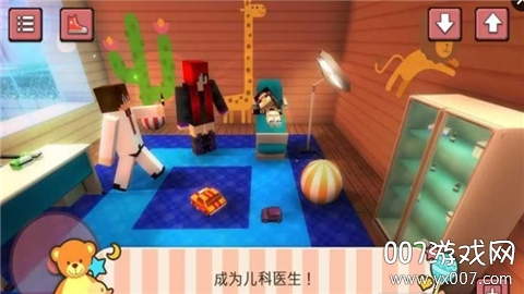 婴儿医院世界排名版v1.7 中文版