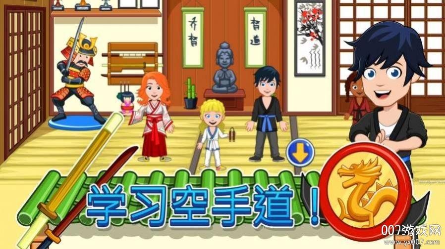 我的城市49号中文版v1.0.1 汉化版