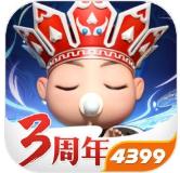 道友请留步送40000元宝仙盟争霸版v0.989.082502 最新版
