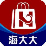 海大大特卖商城v1.0.1 优惠版