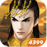 皇帝成长计划2七夕烟雨谱世界版v2.1.0 最新版