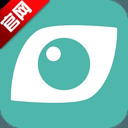 护眼宝精简版去广告版v3.7 去升级版