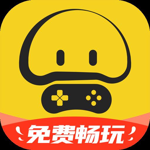 蘑菇云游戏无限钻石版v3.3.0  兑换版