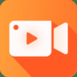 乐秀录屏大师黄金vip破解版v3.8.3 手机版