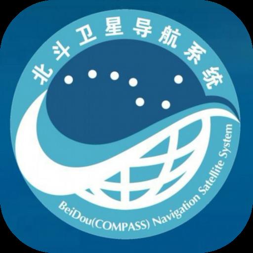 北斗三号卫星导航地图包v10.6.5 免费版