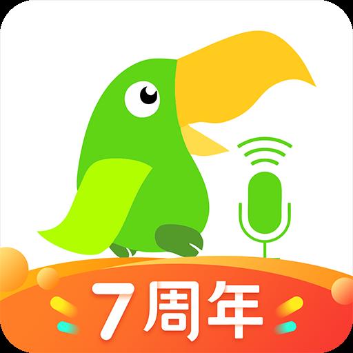 英语趣配音app官方免费版v7.27.3 最新版