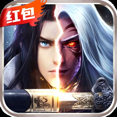 仙剑缥缈录升级领红包版v1.13 手机版