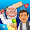 板球大战趣味竞技版v1.2 最新版