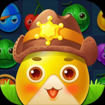 水果藏宝队无限红包版v1.0.8 手机版