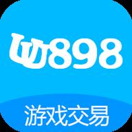 uu898悠悠游戏交易平台官方手机版v4.2.4 安卓版