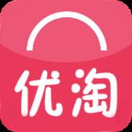 优淘九块九超值省钱版v1.2.06 最新版