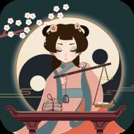 梦回千年游戏全章节破解版v1.2.22 最新版