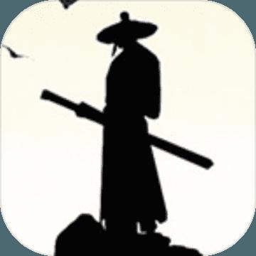 江湖论剑文字版v1.0 官网版