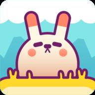兔几蹦游戏安卓版v0.3.4 最新版