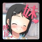 你妹的房间游戏中文破解版v1.1 最新版