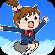 跳上天空女孩游戏安卓官方版v1.1 最新版