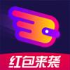 超级手指共赚红包版v1.0.0 免费版