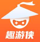 趣游侠app官方版v1.0.1 免费版