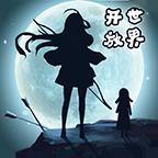 遇见圣魔传游戏最新官方版v1.0.2.0v1.0.2.0 安卓版