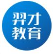 羿才教育app官方版v1.20 免费版