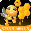 蜜蜂多多超值省钱版v1.1.4 免费版