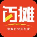 百摊计划推出版v1.0 安卓版v1.0 安卓版