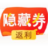 返利隐藏券官方正式版v3.5.0 手机版