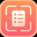 茂萦手机扫描大师app最新版