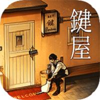 键屋游戏手机官方版v1.0.0 测试版
