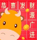小牛猜成语红包版v1.0.0 免费版