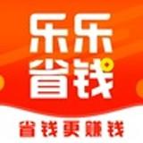 乐乐省钱超值福利版v1.0.3 最新版